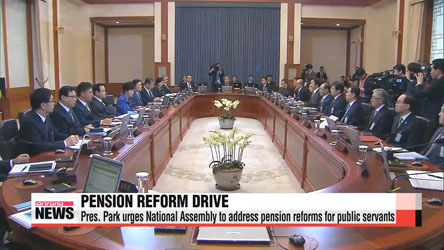 President Park calls on National Assembly to address pension reforms for public servants with urgency