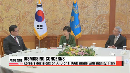 President Park quells concerns over decision to join AIIB and THAAD