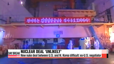 Ex-U.S. negotiator says new nuclear deal between U.S. and N. Korea difficult