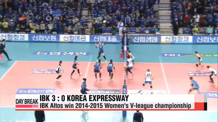 Women's V-League Championship, IBK vs Korea Expressway