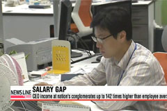 CEO salaries on the rise despite sluggish economy