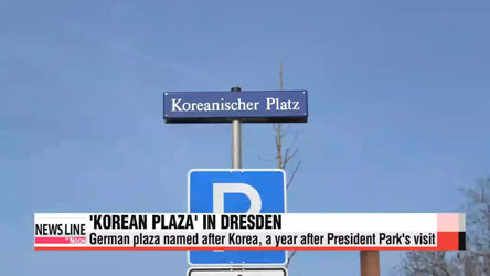 'Korean Plaza' in Germany's Dresden to boost Korea-German ties