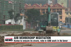 Korea to make sure its share, role in AIIB work in its favor