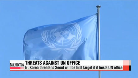 Inter-Korean ties to remain frosty in April: experts