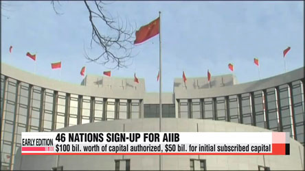 Over 40 countries sign on to join AIIB