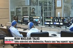 Iran nuclear talks extended into Wednesday
