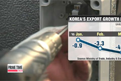 Korea's consumer prices grow at slowest pace in almost 16 years