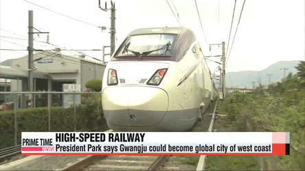 New high-speed railway opens in Korea's southwest