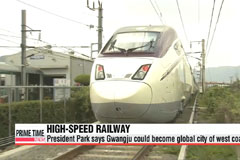 New high-speed railway service opens in Korea's southwest