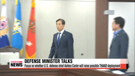 Focus on THAAD missile defense system intensifies ahead of S. Korea-U.S. defense talks