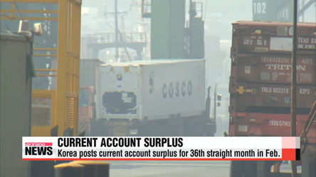 Korea posts current account surplus for 36th straight month in Feb.