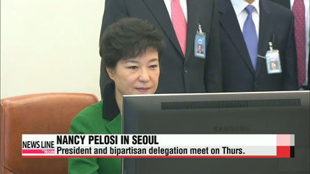 President Park Geun-hye to meet with U.S. Democratic Leader Nancy Pelosi