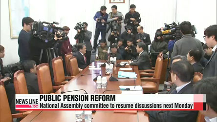 National Assembly committee to resume discussions on pension reforms next Monday