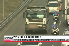 National Police Agency to implement new safety traffic enforcement guidelines