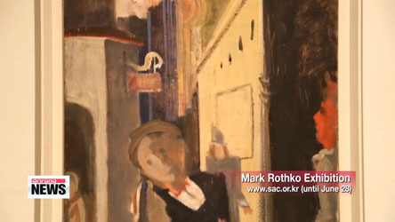 Mark Rothko exhibition reveals important original works in Seoul