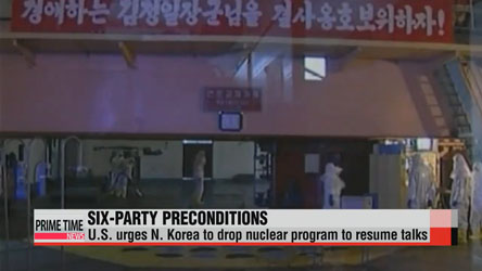 U.S. calls on N. Korea to abandon nuclear program