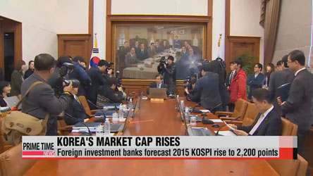 Korea's stock market moves up to 11th spot on global ranking