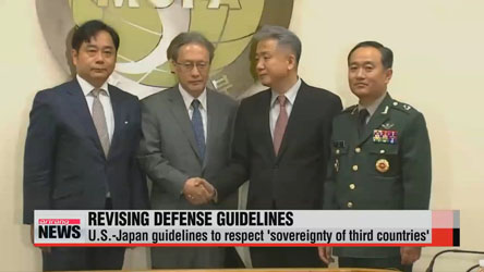 U.S.-Japan defense guidelines to respect 'sovereignty of third countries'