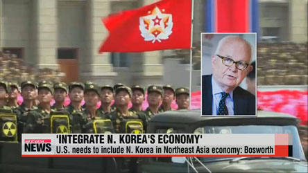 U.S. needs to include N. Korea in Northeast Asia economy: Bosworth