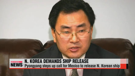 Pyongyang steps up call for Mexico to release N. Korean ship