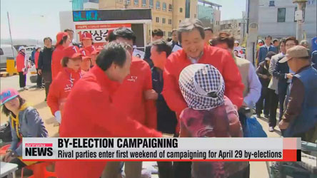 Rival parties enter first weekend of campaigning for April 29 by-elections