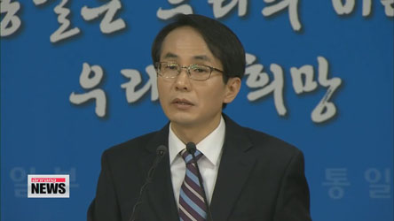 Kaesong business owners caught between two Koreas