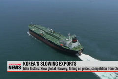 Korean exports increased at rate of 4.4% y/y in 2014: KITA