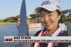 Kim Sei-young clinches 2nd LPGA win of 2015