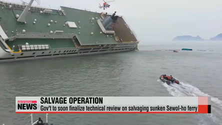 Gov't to decide whether to recover Sewol-ho ferry this week