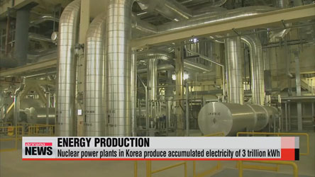 Nuclear power plants produce accumulated electricity of 3 trillion kWh in 37 years