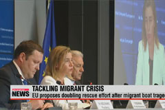 EU proposes doubling rescue effort after migrant boat tragedy