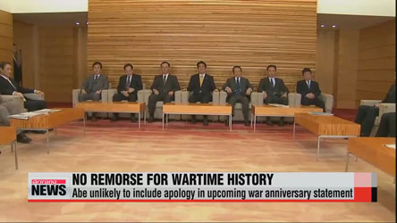 Calls grow for Abe to apologize for Japan's wartime history