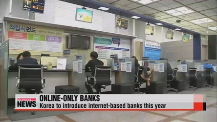 Korean online-only bank to launch this year
