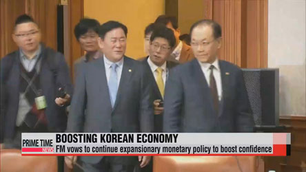 Finance ministry to continue expansionary monetary policy