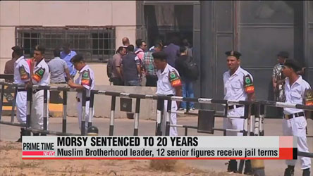 Egypt sentences Morsy to 20 years in prison