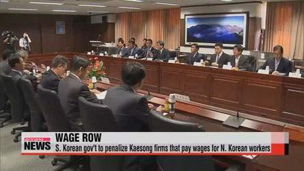 S. Korea says Kaesong firms that pay wages for workers will be penalized