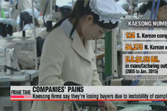 S. Korea warns Kaesong firms to refrain from paying workers