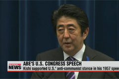 Abe basing U.S. Congress speech on grandfather's 1957 U.S. House speech: report