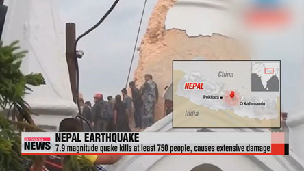 More than 750 dead, many injured in Nepal earthquake