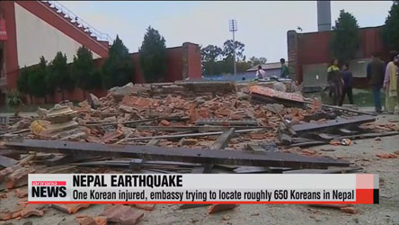 Nepal quake: Seoul confirms 1 Korean injured; embassy in Nepal locating other Koreans