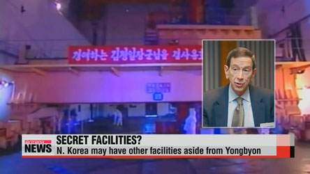 N. Korea may have more uranium enrichment facilities: Einhorn