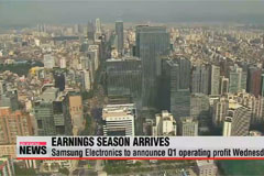 Samsung Electronics to announce Q1 operating profit Wednesday