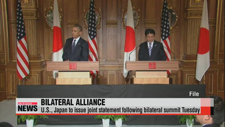 U.S., Japan to issue joint statement after bilateral summit Tuesday