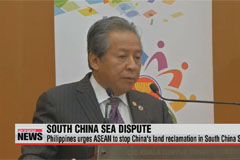 Philippines calls for stop to China's land reclamation in South China Sea
