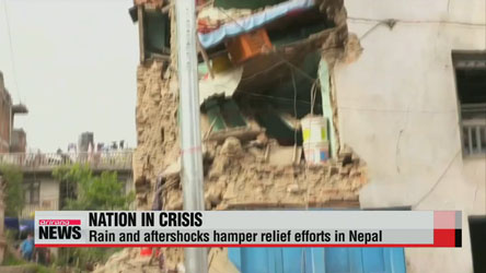 Rain and aftershocks hamper rescue operations in Nepal