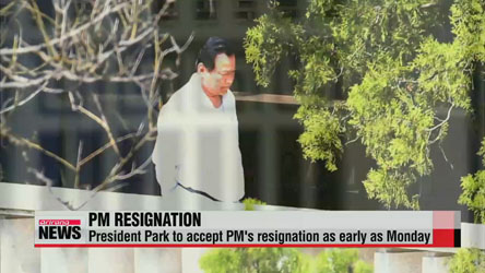 President Park to accept PM's resignation as early as Monday