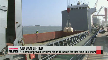 S. Korea lifts ban on fertilizer aid to N. Korea