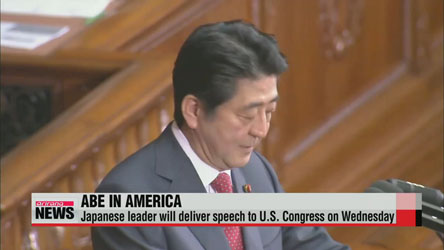 Japanese PM begins U.S. visit amid history row with neighbors