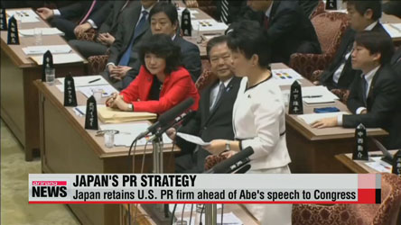 Japan retains U.S. PR firm ahead of Abe's speech to Congress