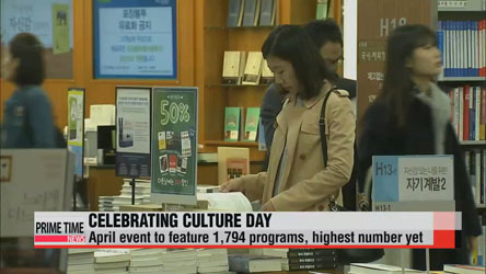 April's Culture Day to offer largest number of programs